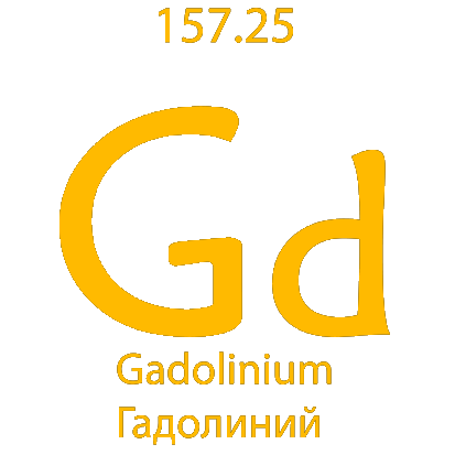 Gadolinium Services